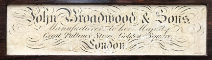 1842 John Broadwood and Sons square pianoforte nameboard inscription 25K jpeg